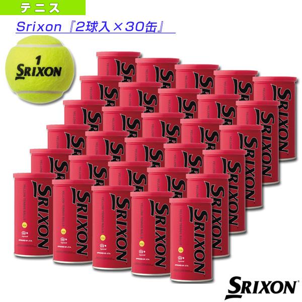 【送料無料】Srixon(スリクソン)『2球入×30缶』(SRXDYL2TIN)《スリクソン テニス ボール》試合球