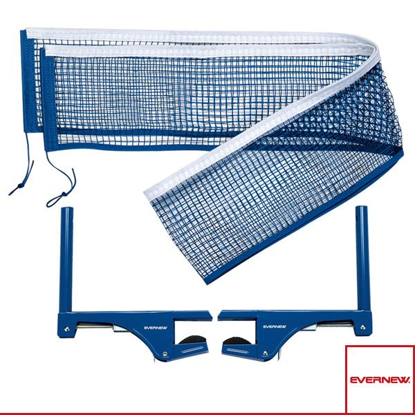 ワンタッチ卓球支柱(EKD021)《エバニュー 卓球 コート用品》