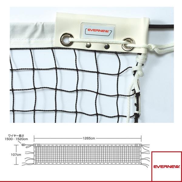 [エバニュー ソフトテニス コート用品]ソフトテニスネット ST103/検定(EKE585)