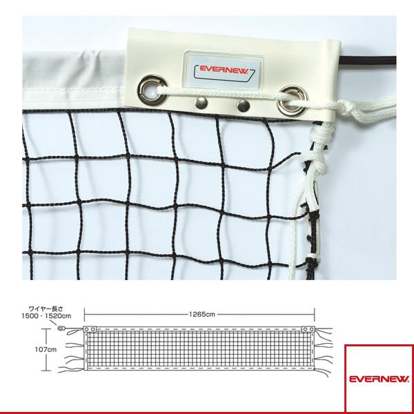 [エバニュー ソフトテニス コート用品]ソフトテニスネット ST105/検定(EKE587)