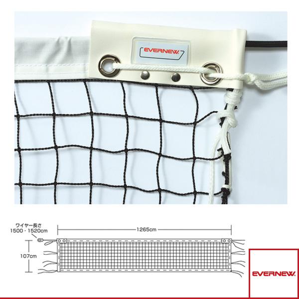 [エバニュー ソフトテニス コート用品]ソフトテニスネット ST108/検定(EKE595)