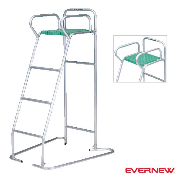 [送料別途]審判台 アルミ 150 SP(EKE917)《エバニュー オールスポーツ 設備・備品》