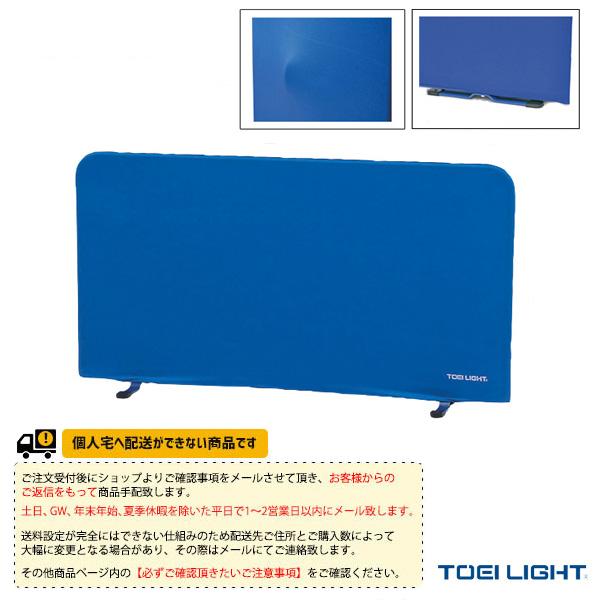 [送料別途]卓球スクリーン140(B-3758)《TOEI(トーエイ) 卓球 コート用品》