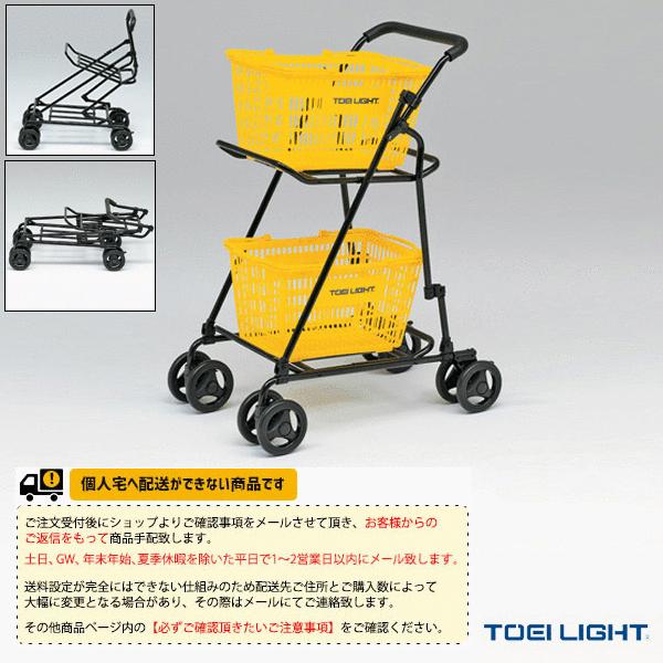 [送料別途]折りたたみボールカート/カゴ付(B-6272)《TOEI(トーエイ) テニス コート用品》