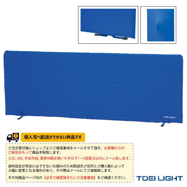 [送料別途]卓球スクリーン200(B-6382)《TOEI(トーエイ) 卓球 コート用品》