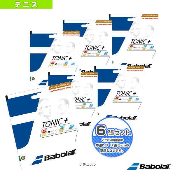『6張単位』トニックプラス ボールフィール(BA201026)《バボラ テニス ストリング(単張)》(ナチュラルガット)