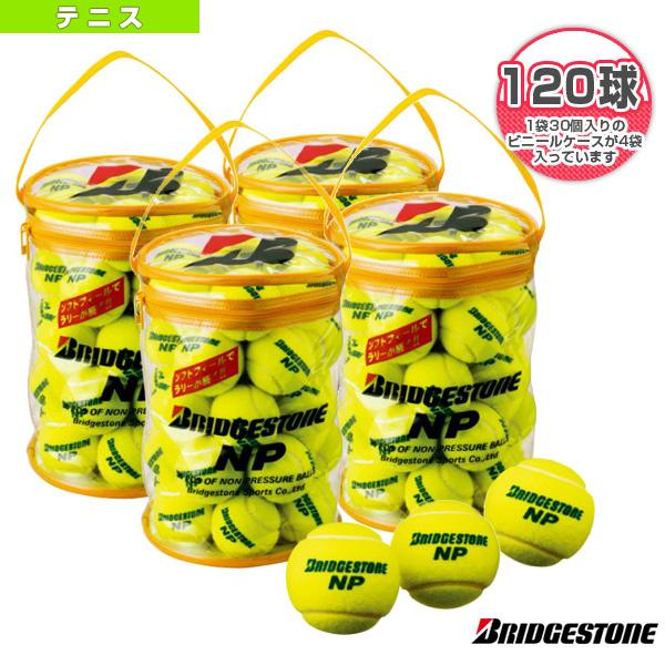 BRIDGESTONE NP(エヌピー)『30球入×4袋』《ブリヂストン テニス ボール》(ノンプレッシャー)
