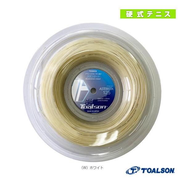 アスタリスタ 125/ASTERISTA 125/240mロール(7332512)《トアルソン テニス ストリング(ロール他)》ガット(モノフィラメント)