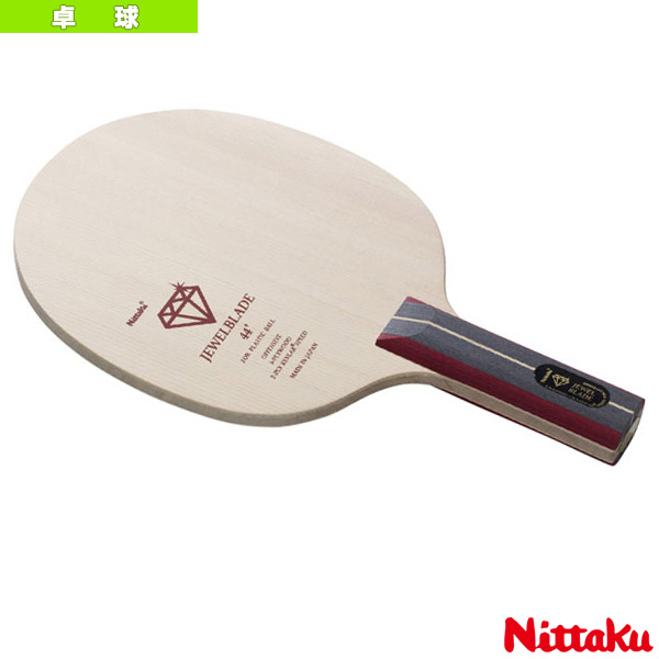 ジュエルブレード/JEWELBLADE/ストレート(NC-0388)《ニッタク 卓球 ラケット》