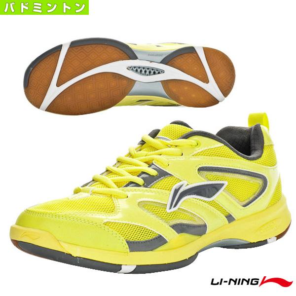 列寧羽毛球鞋羽毛球專業鞋 (AYTG019)