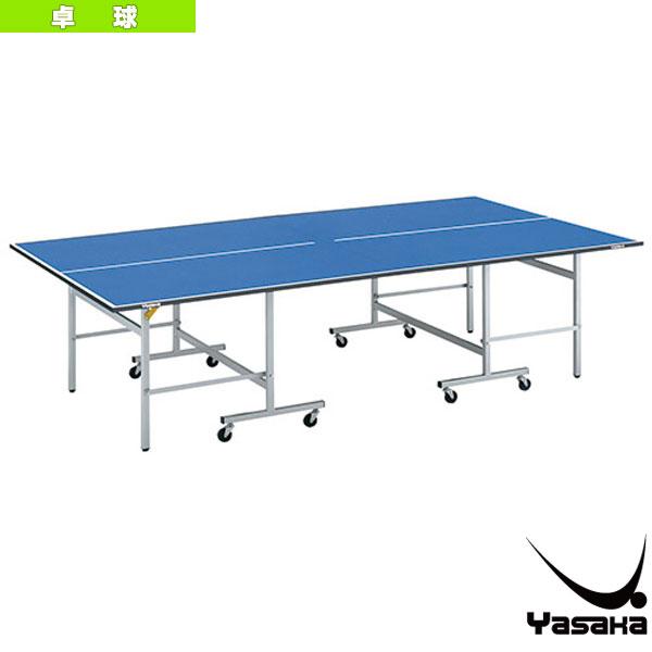 [ヤサカ 卓球 コート用品][送料別途]卓球台 SP-20N/セパレート式(T-2020)