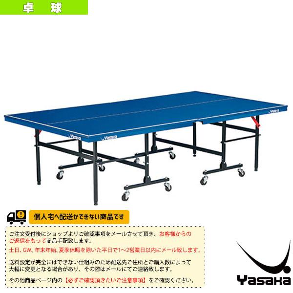 [ヤサカ 卓球 コート用品][送料別途]卓球台 SP-22A/セパレート式(T-5022)