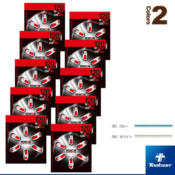 『10張単位』RENCON 120/レンコン120(7342010)《トアルソン テニス ストリング(単張)》ガット(ポリエステル)
