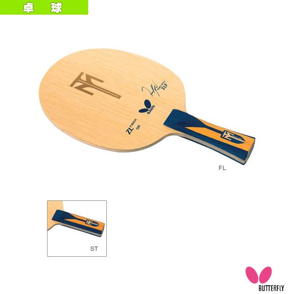 ティモボル・ZLF(35841/35844)《バタフライ 卓球 ラケット》