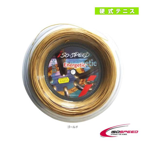 Energetic 120ロール/エナジティック120ロール(iS-E120R)《イソスピード テニス ストリング(ロール他)》(マルチフィラメント)ガット