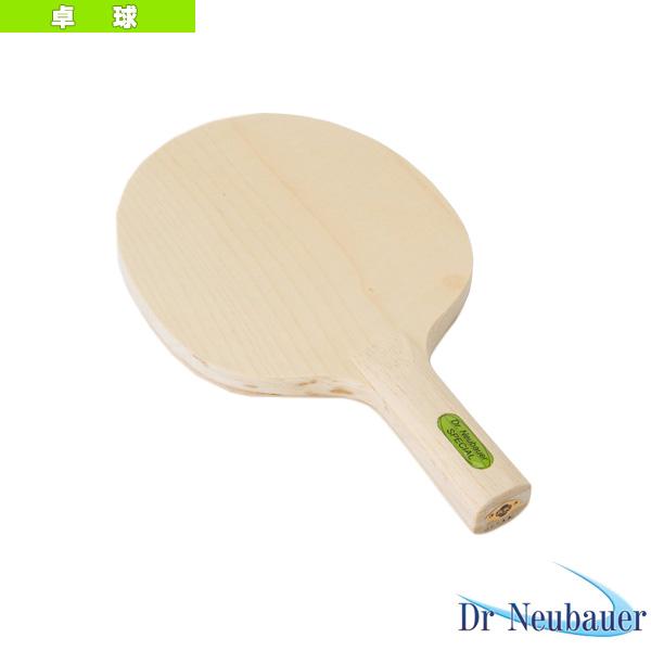 Dr.Neubauer スペシャル/SPECIAL(2274)《Dr.Neubauer 卓球 ラケット》