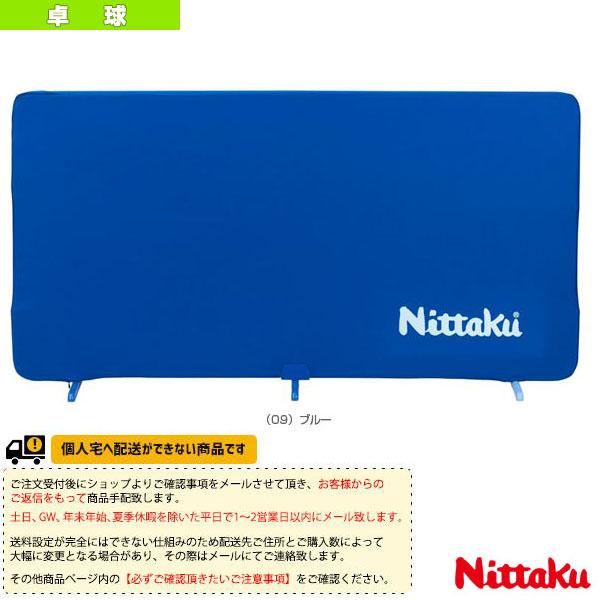 [ニッタク 卓球 コート用品][送料別途]マグかるフェンス200(NT-3611)