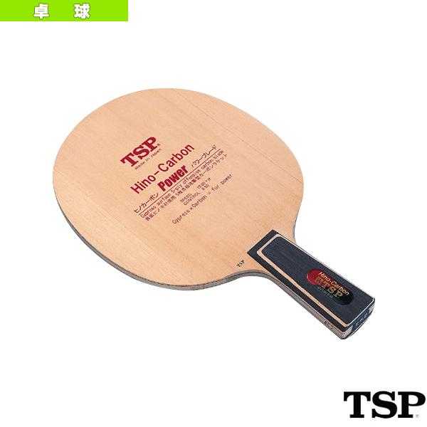 [TSP 卓球 ラケット]ヒノカーボン・パワー CHN/HINO-CARBON POWER CHN/中国式ペン(021223)