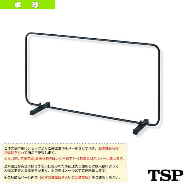 [送料お見積り]防球フェンス本体/2m幅用(051110)《TSP 卓球 コート用品》