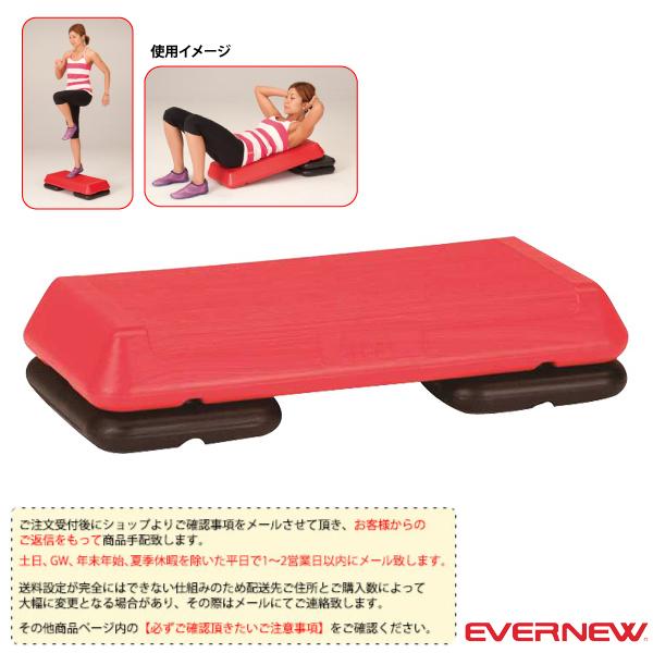 [送料別途]ミニステップ/レッド(ETB273)《エバニュー オールスポーツ トレーニング用品》
