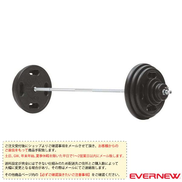 [送料別途]28φラバーバーベル 80kgセット(ETB382)《エバニュー オールスポーツ トレーニング用品》