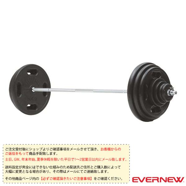 [送料別途]28φラバーバーベル 120kgセット(ETB384)《エバニュー オールスポーツ トレーニング用品》