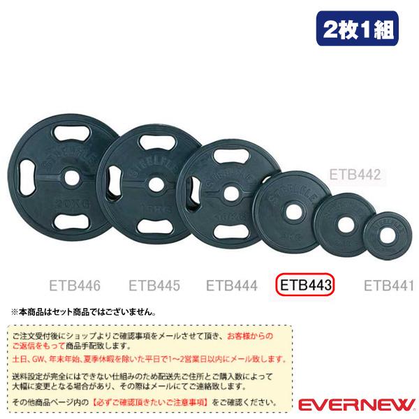 [送料別途]50φラバープレート 5kg/2枚1組(ETB443)《エバニュー オールスポーツ トレーニング用品》