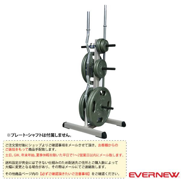 [送料別途]28φプレート ツリー&シャフトホルダー(ETB675)《エバニュー オールスポーツ 設備・備品》
