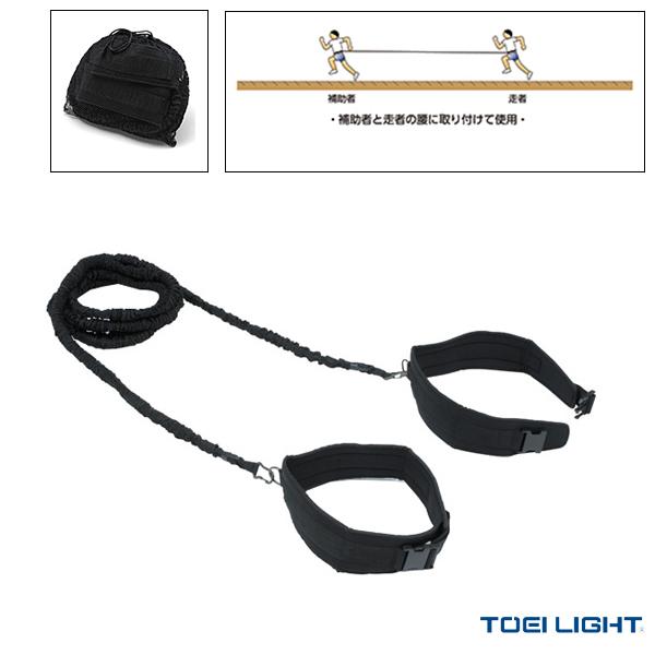 スピードアシストトレーナー6(H-7424)《TOEI(トーエイ) オールスポーツ トレーニング用品》