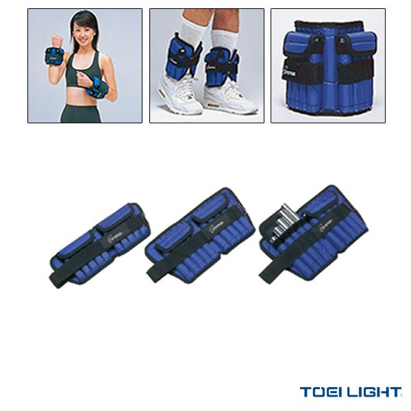 アンクルウエイトAD2000/2kg×2ヶ1組(H-8530)《TOEI(トーエイ) フィットネス トレーニング用品》
