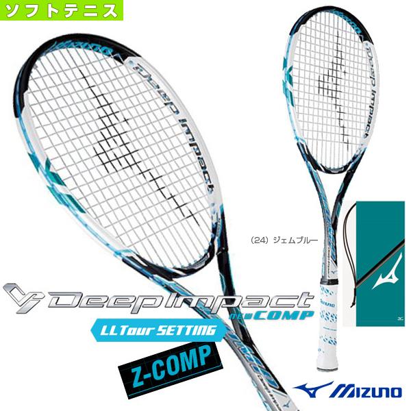[ミズノ ソフトテニス ラケット]ディープインパクト Zコンプ/Deep Impact Z-COMP(63JTN550)