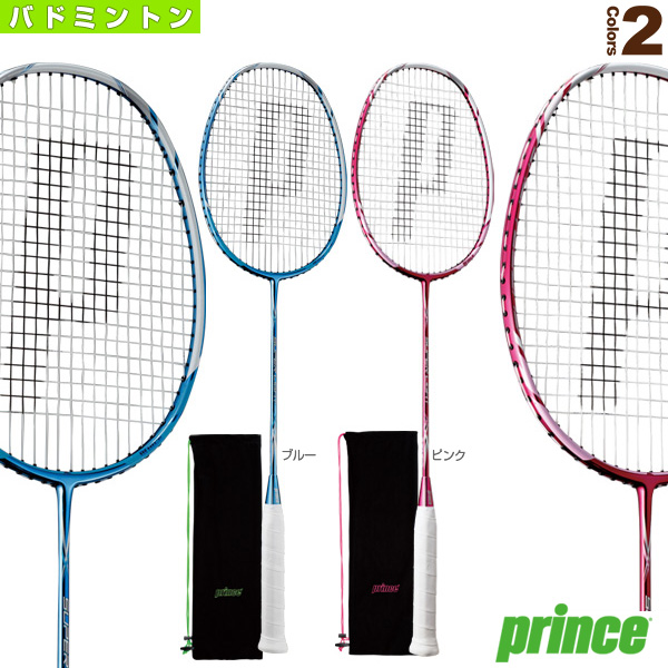 王子 /prince 羽毛球拍超光和超级光 (7BJ026/7BJ027)