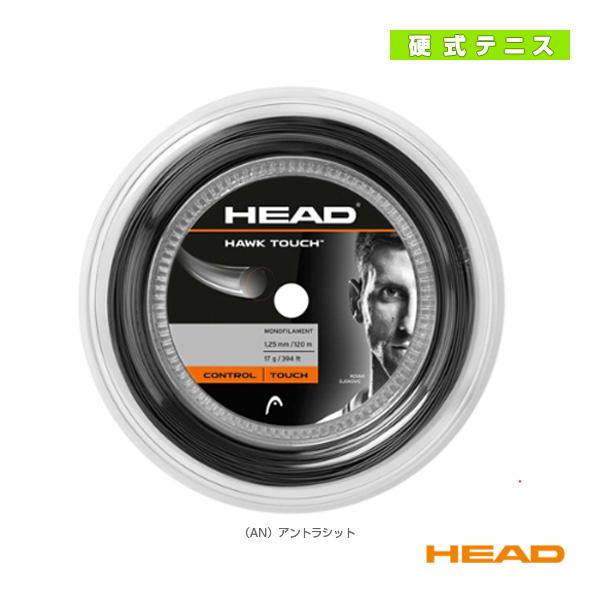 Hawk Touch/ホーク・タッチ/120mロール(281214)《ヘッド テニス ストリング(ロール他)》(ポリエステル)ガット