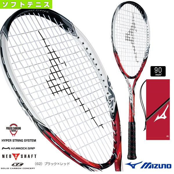 ジスト Z1/Xyst Z1(63JTN511)《ミズノ ソフトテニス ラケット》軟式ラケット軟式テニスラケットパワー