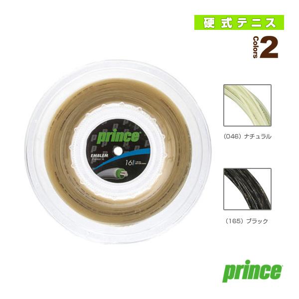 エンブレム コントロール 16/EMBLEM CON 16/200mリール(7JJ016)《プリンス テニス ストリング(ロール他)》(マルチフィラメント)ガット