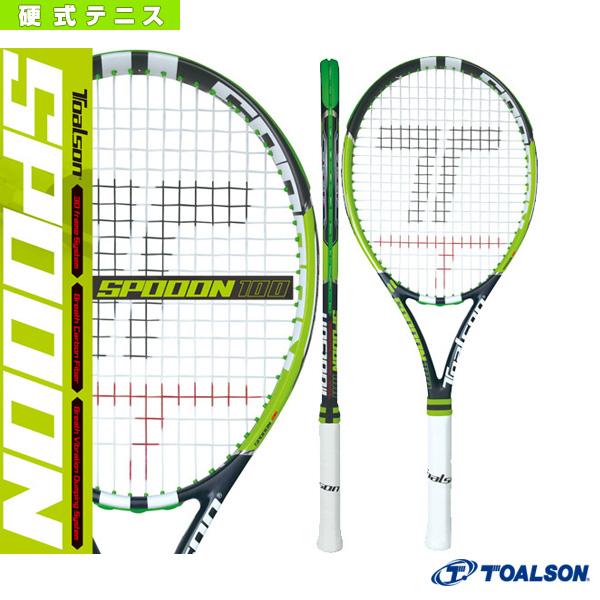 スプーン100/SPOOON 100(1DR8050)《トアルソン テニス ラケット》