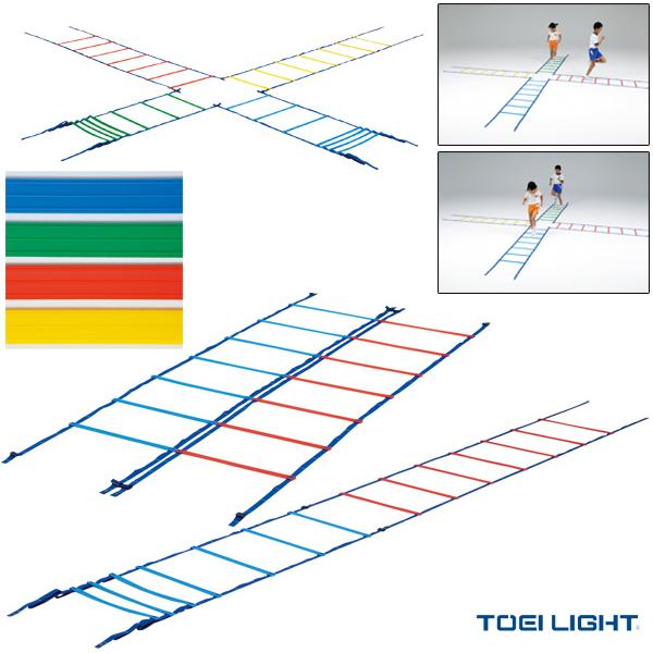 カラースピードラダー(G-1236)《TOEI(トーエイ) オールスポーツ トレーニング用品》