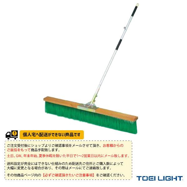 オンラインショップ 送料別途 コートブラシN120-R G-1406 《TOEI トーエイ コート用品》 テニス 売買