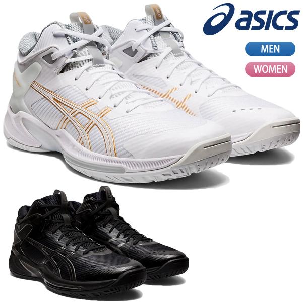 驚きの値段 高速化するバスケットボールに対応するためのスピードモデル メンズ レディース 全商品オープニング価格 バッシュ アシックス asics GELBURST24 ゲルバースト24 バスケットボール 1063A015 シューズ