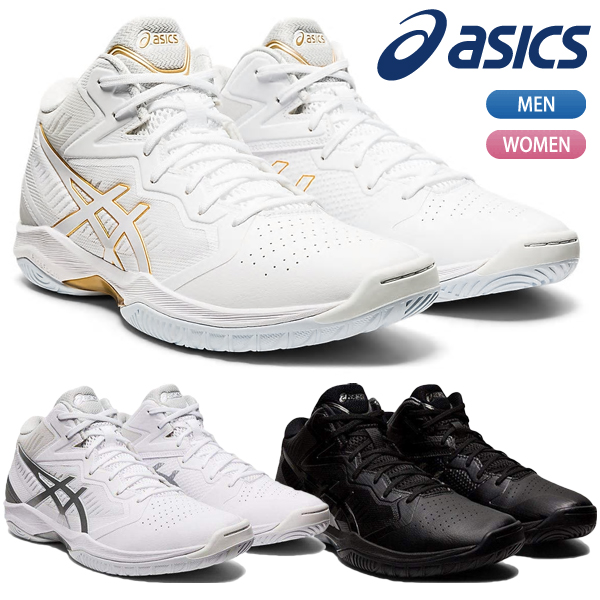 アシックス【asics】バスケットボール シューズ ゲルフープ V12 1063A021 GELHOOP V12