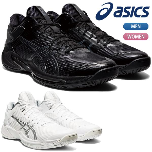 高速化するバスケットボールに対応するためのスピードモデル メンズ ブランド買うならブランドオフ レディース バッシュ アシックス asics LOW シューズ GELBURST24 ゲルバースト24 バスケットボール 海外 1063A027