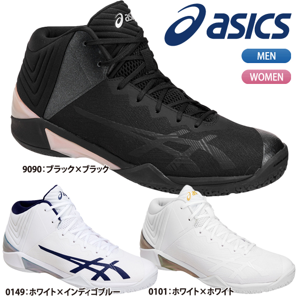 【送料無料!あす楽対応】アシックス 【asics】バスケットボール シューズ ゲルバースト22 TBF342 GELBURST22