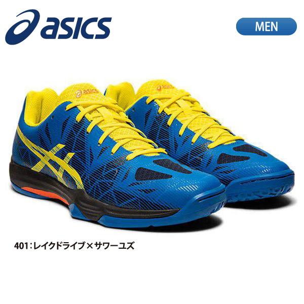 【あす楽対応】アシックス【asics】ハンドボール シューズ ゲルファストボール3 GEL-FASTBALL 3 THH546