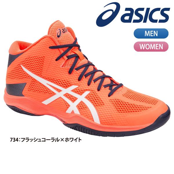 セール45%OFF】アシックス【asics】バレーボール シューズ V