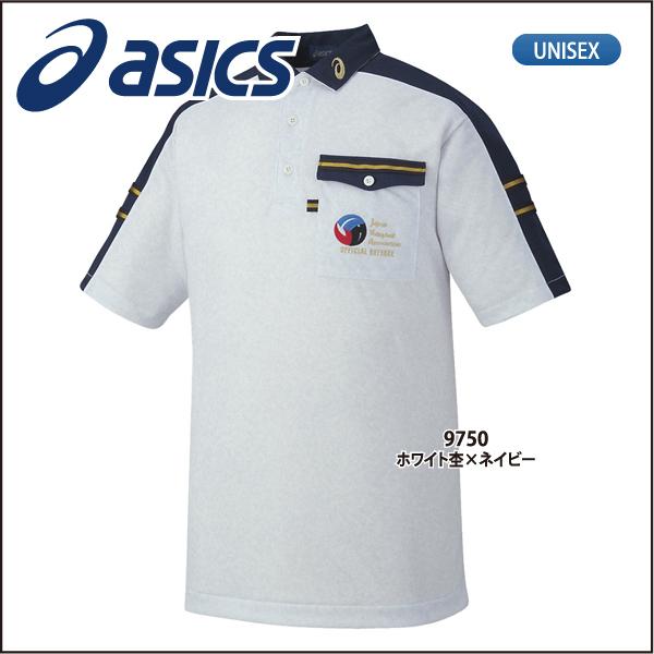 アシックス 【asics】 バレーボール ウェア 半袖 レフリーシャツ XW6314