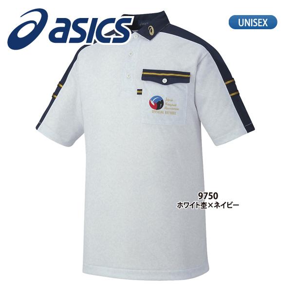 アシックス【asics】バレーボール ウェア 半袖 レフリーシャツ XW6314