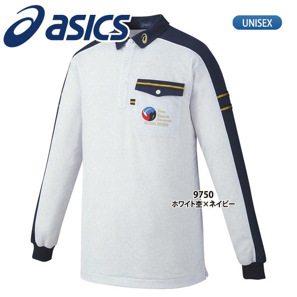 アシックス【asics】バレーボール ウェア 長袖 レフリーシャツ XW6315
