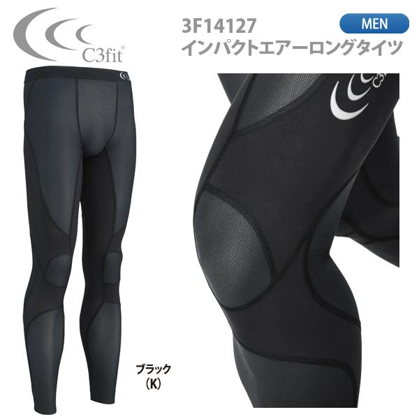 【20%OFF 送料無料】 C3fit 【シースリーフィット】 インパクトエアーロングタイツ (メンズ) 3F14127