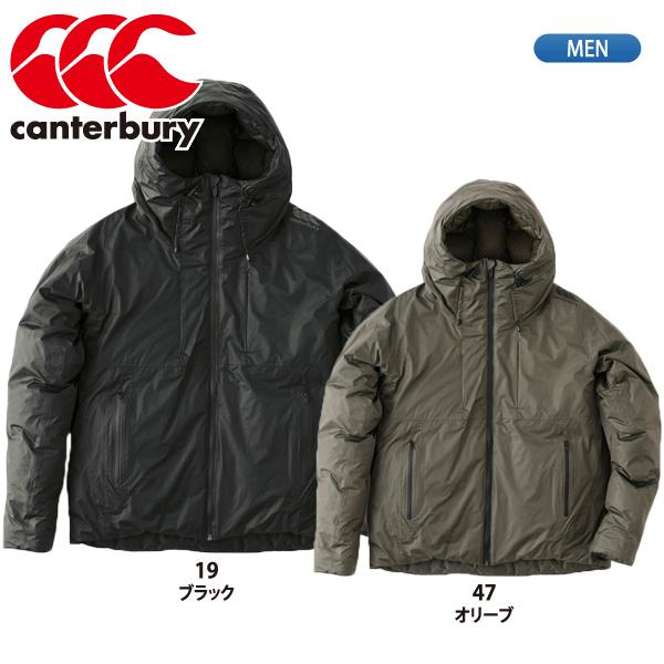 【送料無料!あす楽対応】カンタベリー【canterbury】ウォーター レジスタント ダウン ジャケット メンズ RP78546