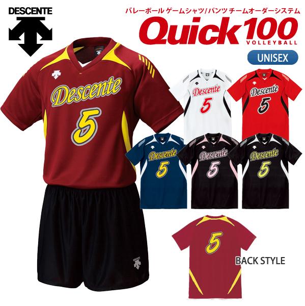 DESCENTE【デサント】 バレーボール ユニフォーム ユニセックス ジュニア Quick 100 ゲームシャツ・パンツセット DSS-4922 DSS4912 クイック100